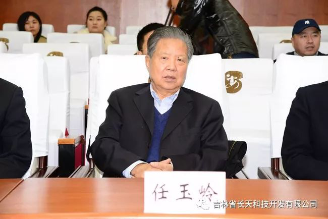 2019政法智能化建设现场研讨会在长春农安召开----------人民网-吉林频道